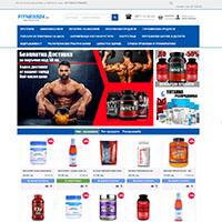 Спортни / Фитнес хранителни добавки Фитнес24